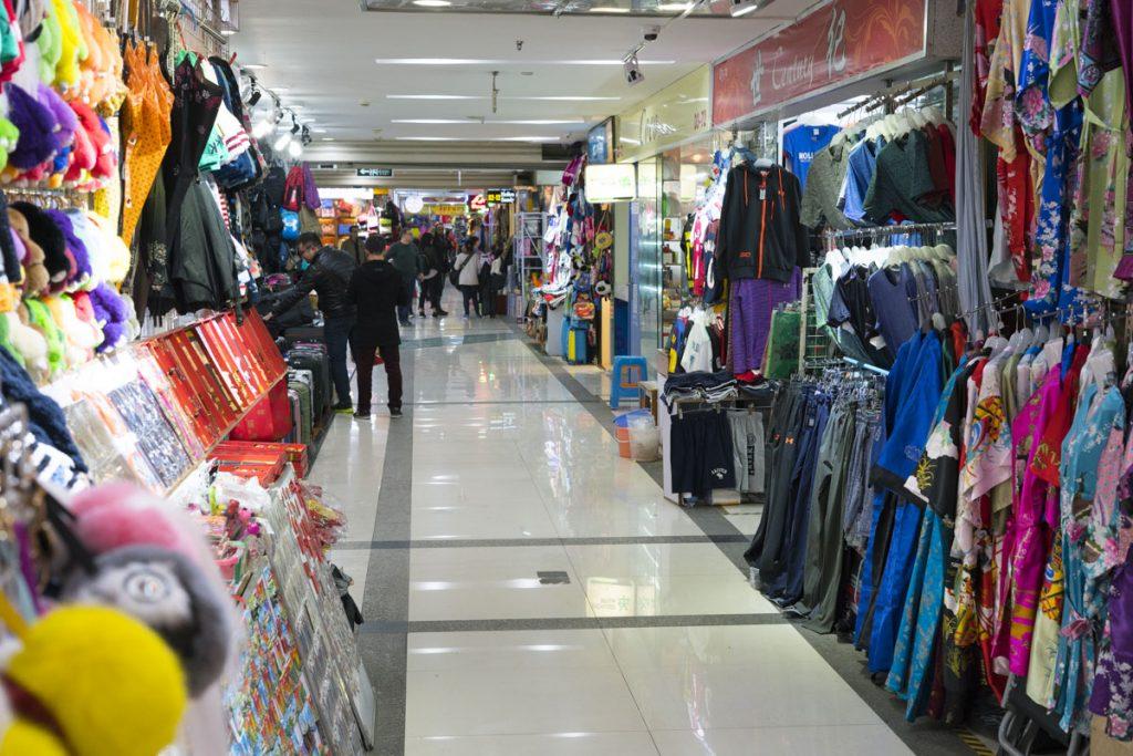 AP Plaza Shanghai China