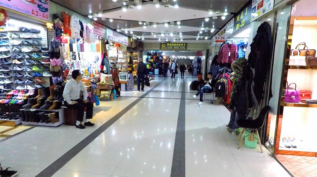 Hallway in AP Plaza Shanghai