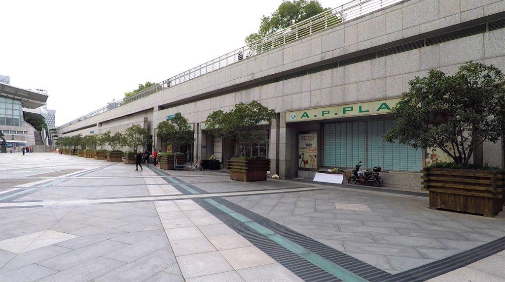 AP Plaza Shanghai