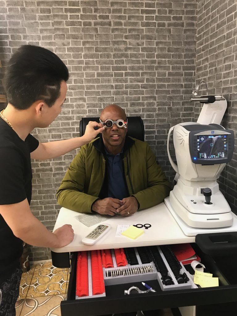 Eye Exam AP Plaza Shanghai